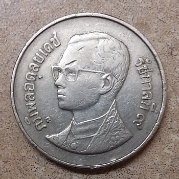 1987 five Baht coin from Thailand - World Coins