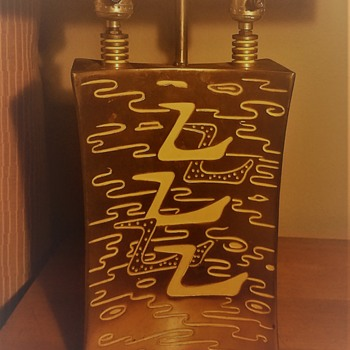 Anyone know anything about this MCM lamp, I haven't been able to find another one like it online... Help? - Lamps