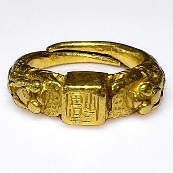 Antique Hand Wrought Chinese 24k Double Dragon Ring - Asian