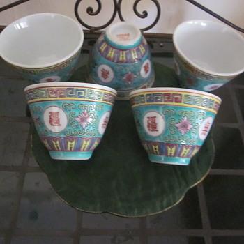 Rare Mun Shou tea cups Turquois Famille Rose Loigevity Zhonggue Jingdezhen - China and Dinnerware