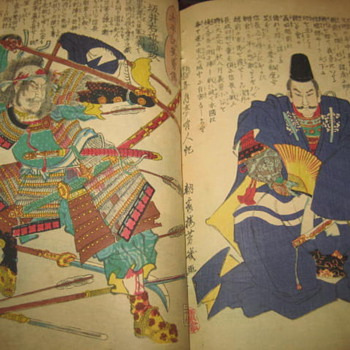 Japanese book (post 4) - Asian