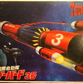 Thunderbirds - Gerry Anderson Plastic Model Kits - Toys