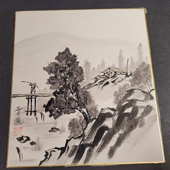 Japanese Wood Block Painting  - Asian