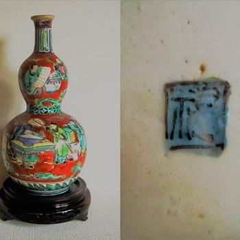 Japanese vase ... - Asian