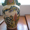Information Please on Korean (?) Vase