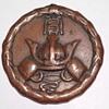 Vintage Coin / Medal?