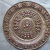 Indian brass plate.