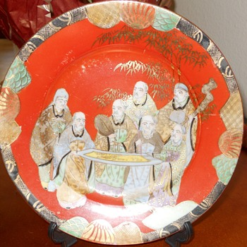 Japanese Plate - Pottery
