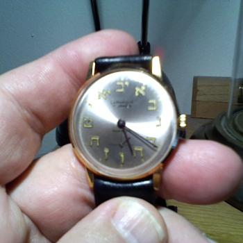 La Marque 17 jewel wristwatch
