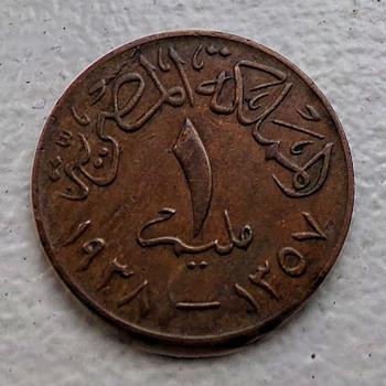 1 Millim - World Coins