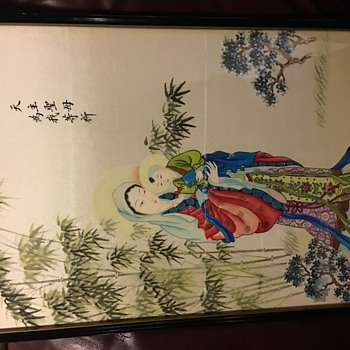 Japanese painting on silk - Asian