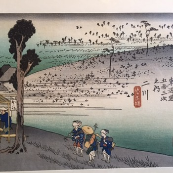 Japanese Woodblock prints - Asian