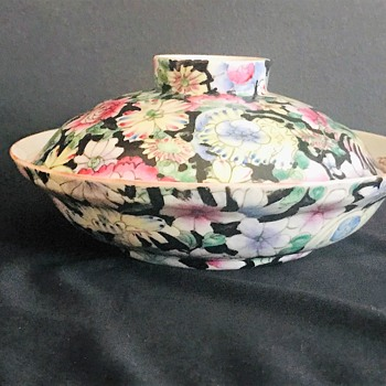 "Japanese Covered Lidded Dish 8"" - China and Dinnerware"