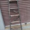 antique (?) wooden step ladder