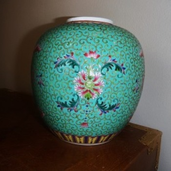 Asian Vase - Need Help with Identifying - Asian