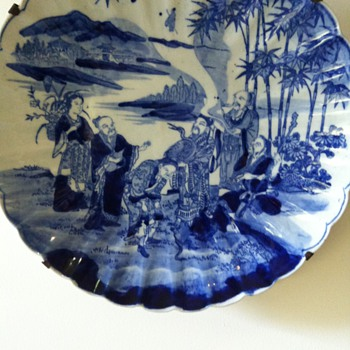 Asian Blue White Porcelain Plate - Asian