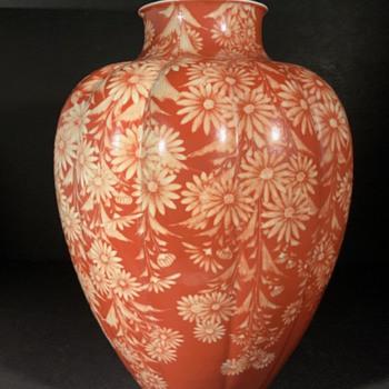 Porcelain Vase by Makuzu Kozan 1890s - Asian
