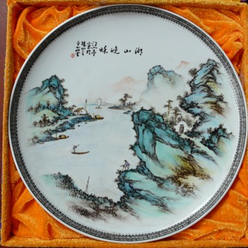 Ceramic plate by Wang Xiaoting (1906 - 1970 ) - Asian