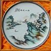 Ceramic plate by Wang Xiaoting (1906 - 1970 )