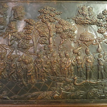Hammered Copper Scene with Figures, Trees, Monkeys, Snake,...Beautiful! - Asian
