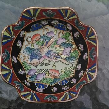 qianlong iron bowl - Asian