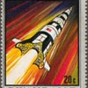 "1970 - Rwanda ""Conquest of Space"" Postage Stamps"