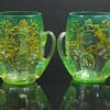 Moser enameled Tyg (3 handled mug)