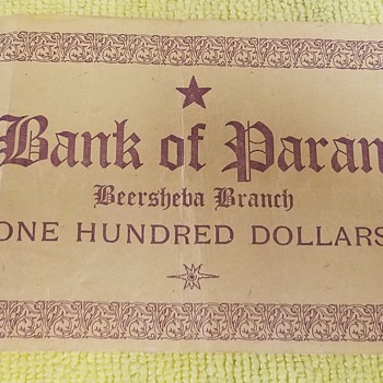Bank of Paran - $100 Bank Note - Paper