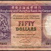 Hong Kong - (50) Dollars Bank Note - 1992