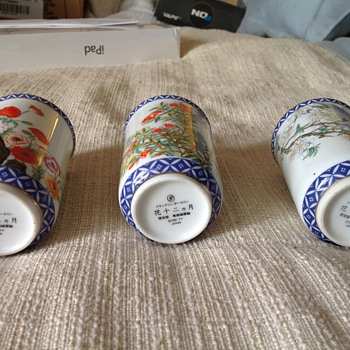 Ming Dynasty Cup Set