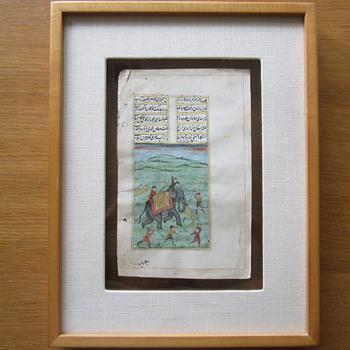 Framed Elephant Hand Painted Antique Middle Eastern Manuscript - Fine Art