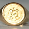 Vintage 14k Gold Ring with Mounted 1945 Gold Peso