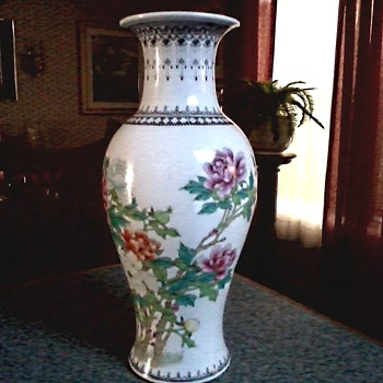 Beautiful Chinese Famille Rose Calligraphy Baluster Vase / Hand Painted Peonies / Circa 19?? - Asian