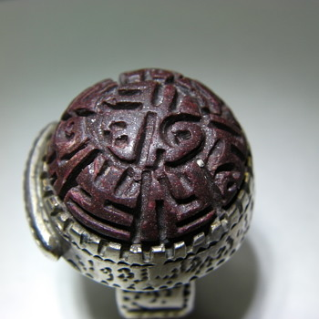 Middle-Eastern Ring?