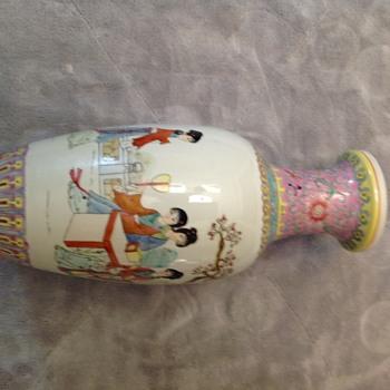 Famille Rose Family Poetry Vase - Asian