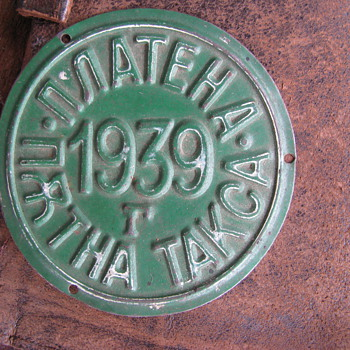 Toll Plate,  Bulgaria,  1939 - Signs