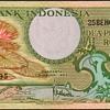 Indonesia - (25) Rupiah Bank Note