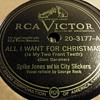 'All I Want For Christmas Is My Two Front Teeth'...On 78 RPM Shellac