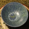 Blue Crystalline Glaze on a Bowl by Gertrude and Otto Natzler