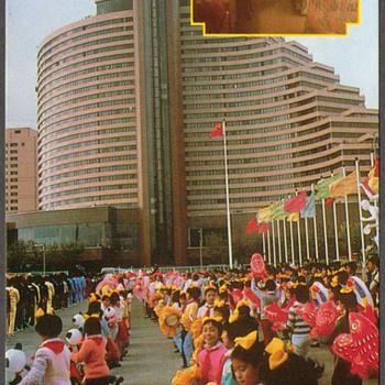 Sheraton Hua Ting Hotel - Shanghai, China Postcard - Postcards
