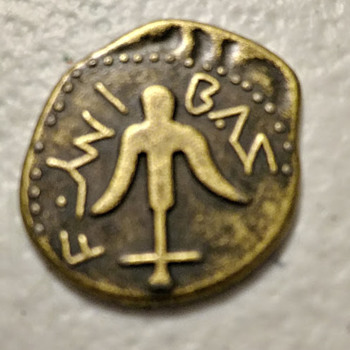 What is this Metal coin / Emblem? - World Coins