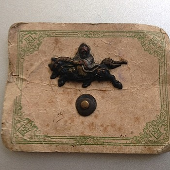WW2 Japan Pin Badge ??? - Military and Wartime