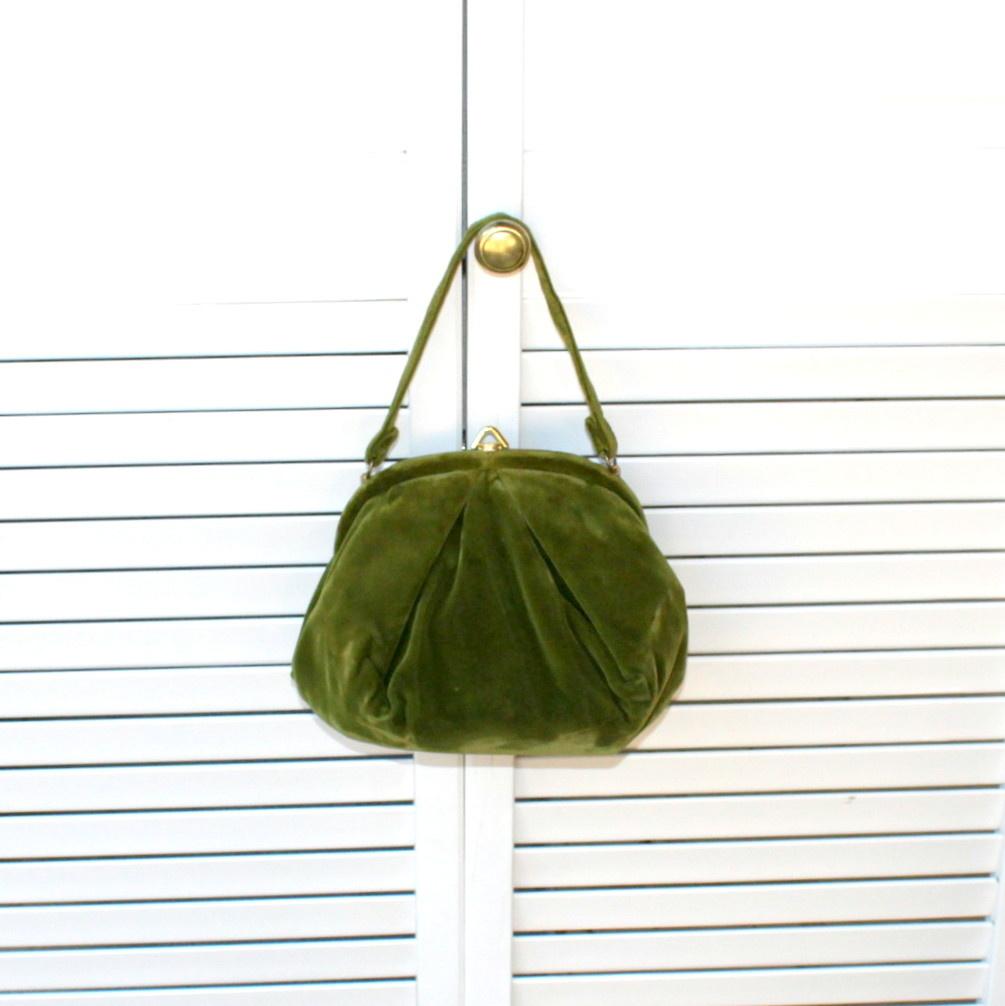 Vintage Velvet Bag