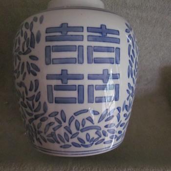 Double Happiness Chinese Vase urn Underside blue Marks ?????