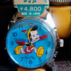 Pinocchio Watch
