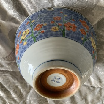Chinese/Japanese? Bowl - Asian