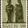 """1961 - Katanga """"Wood Carvings"""" Postage Stamp"""