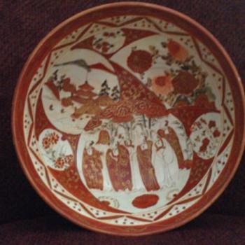 Asian Bowl  - Asian