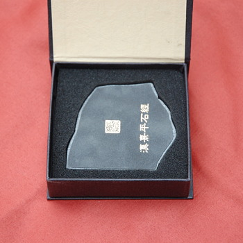 Chinese Confucius Script Tablet Piece - Asian