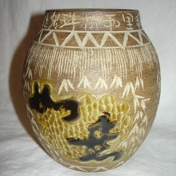 "ASIAN ART CERAMIC VASE  ""ADDED NEW PICS "" - Pottery"